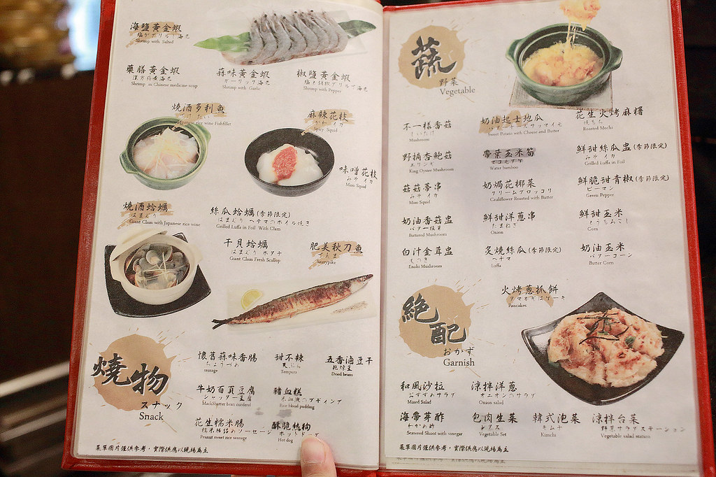 20160304-5萬華-三朵花炭火燒肉.鍋物 (10)