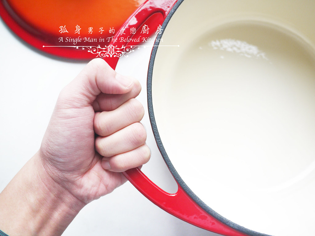 孤身廚房-寶迪鑄鐵鍋4