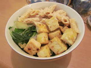 Lemongrass Bok Choy and Tofu Bowl