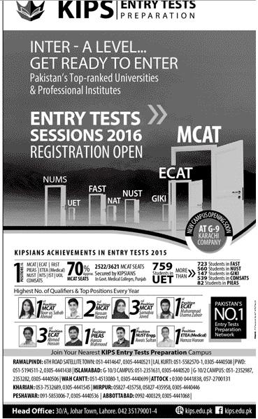 KIPS Entry Test Admission 2016