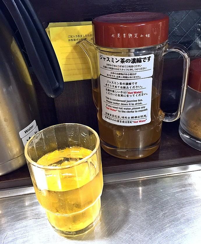19 東京美食 池袋無敵家 麵創坊