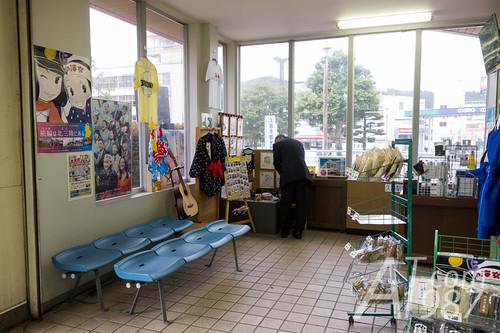 Amachan Corner in Kuji Station