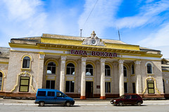 Train Station, Bendery, Transnistria