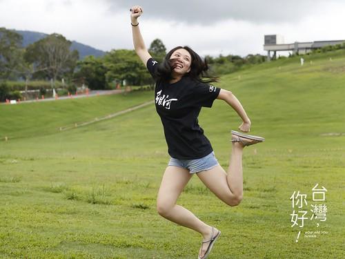 台東縣鹿野鄉周邊景點吃喝玩樂懶人包 (3)
