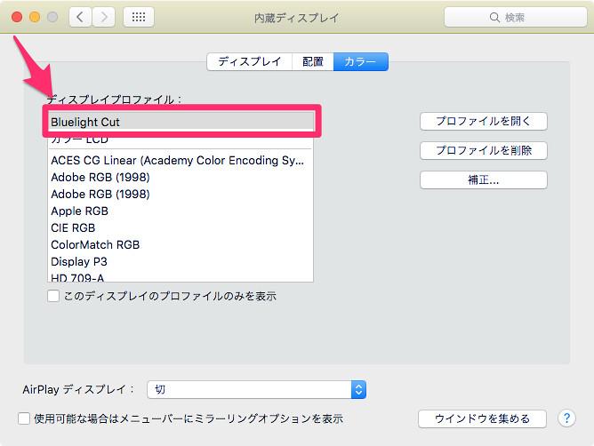 mac-displaycalibratar-assistant-007