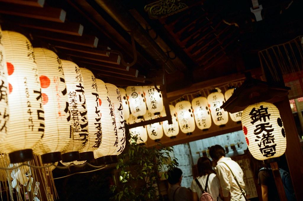 錦天滿宮 寺町通 京都 Kyoto 2015/09/26 錦天滿宮,第二次走過來這裡,想到好像沒有好好紀錄這裡,就停下來拍,還有我第一天來的時候沒有參拜,有點沒禮貌,我也在這裡參拜希望我旅途順利,還有許下的心願。  Nikon FM2 Nikon AI Nikkor 50mm f/1.4S Kodak ColorPlus ISO200 0985-0003 Photo by Toomore