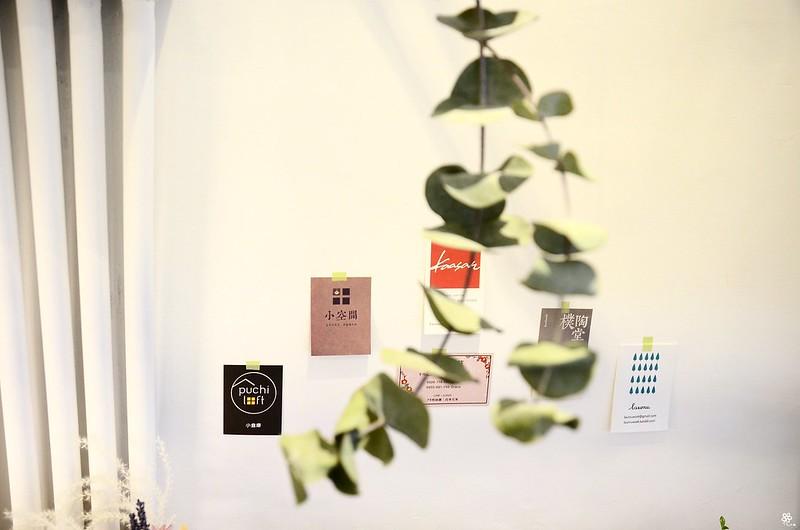 小空間板橋早午餐咖啡廳不限時推薦小倉庫菜單時間新埔 (21)