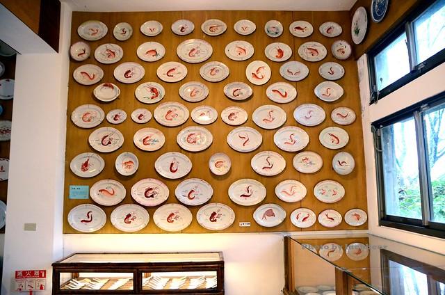 宜蘭碗盤博物館014-DSC_5524