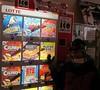 Icecream vending machine!