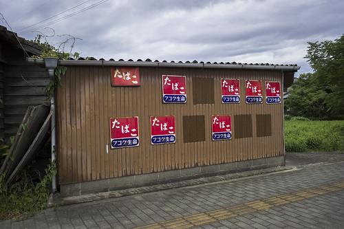 JC C6 12 042 福岡県甘木市 / LEICA M9 × SUMMICRON-M 28mm F2 ASPH.