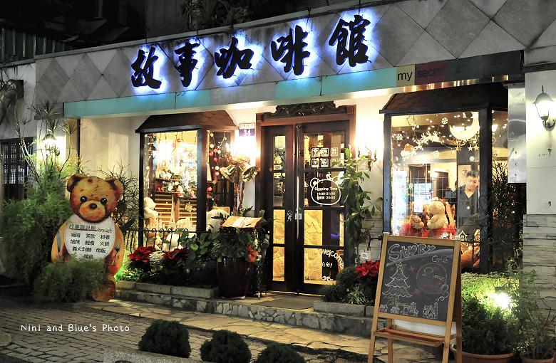 東海藝術街故事咖啡館11