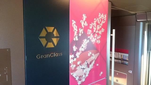 granclass19