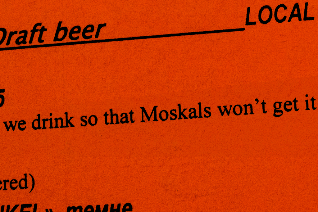 we drink so that Moskals won't get it--Kiev (detail)