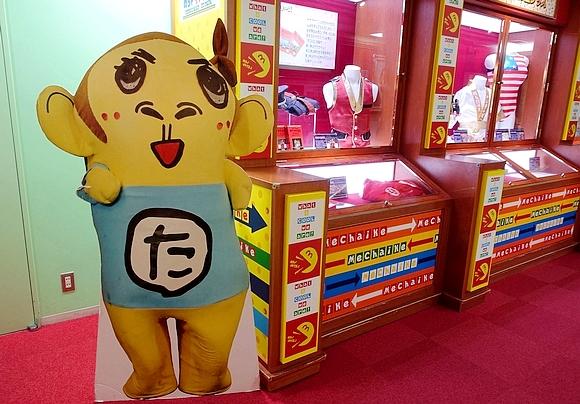 東京熱門景點台場小丸子咖啡店30