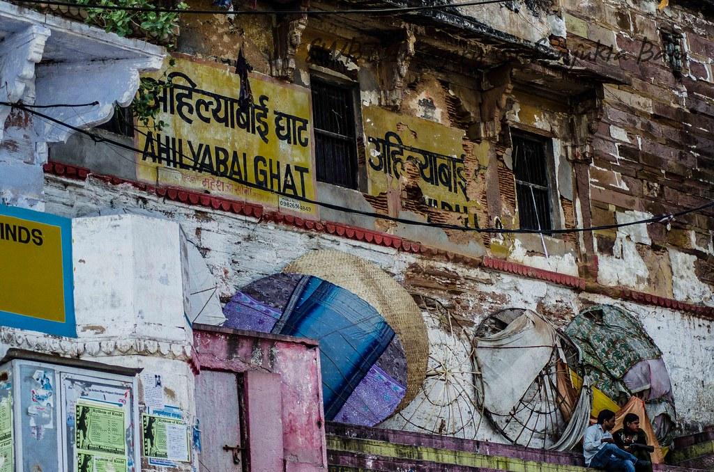 SWBT Varanasi-12