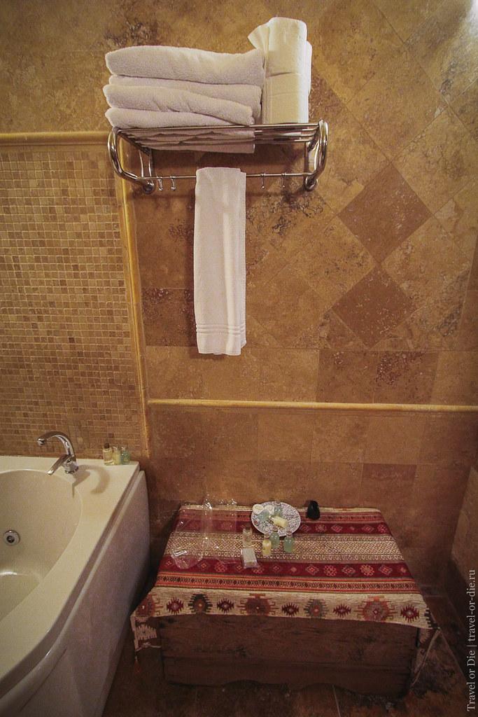 Bathroom, Grand Cave Suites, Cappadocia