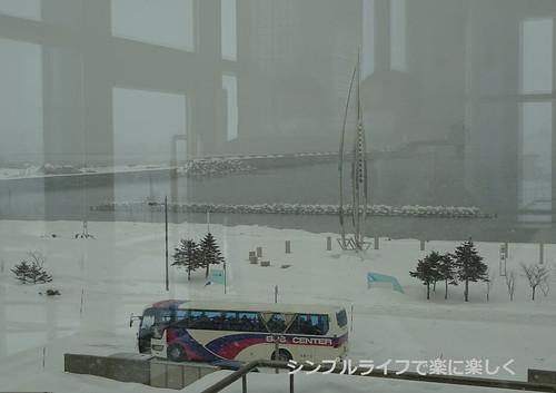 紋別、流氷センターから見た紋別港