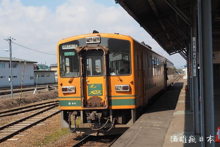 P3280347