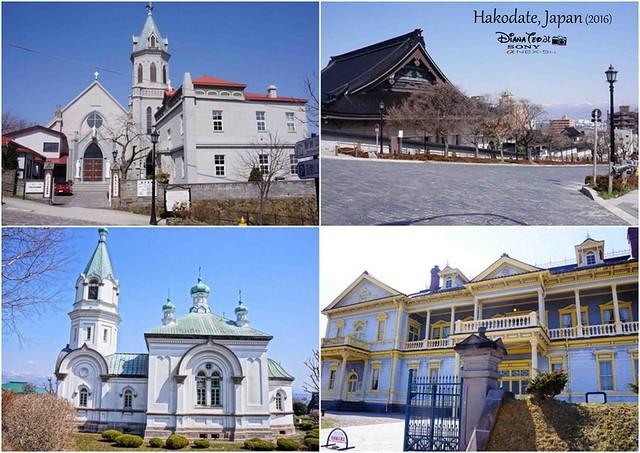 2016 Japan, Hokkaido - Hakodate Motomachi District