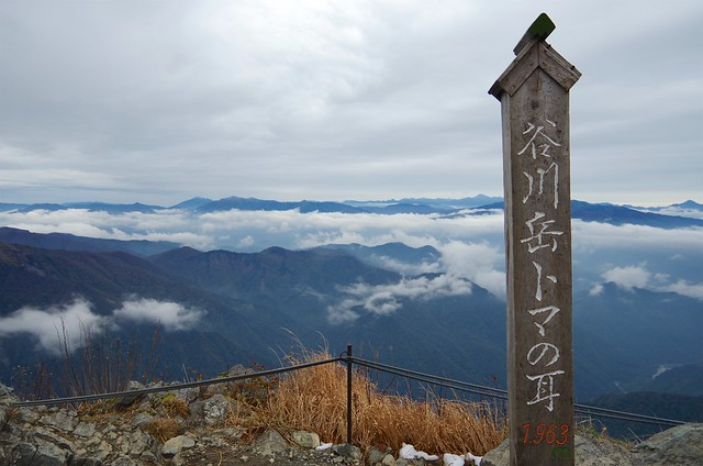 Mt.Tanigawa_dake 016