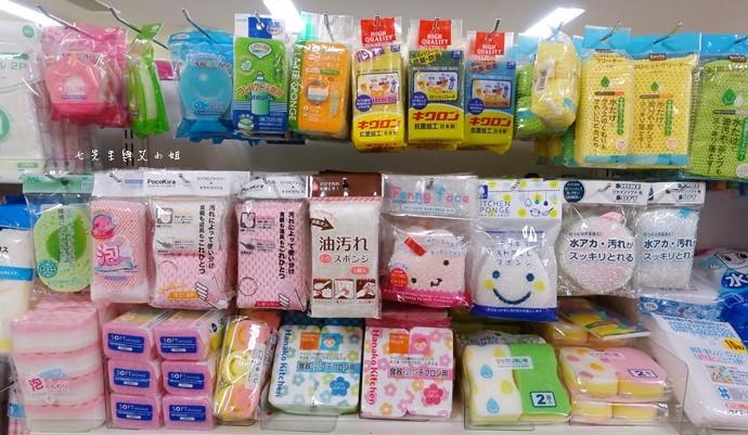 18 日本必逛 百元商店 Seira