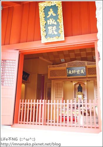 okinawa孔子廟