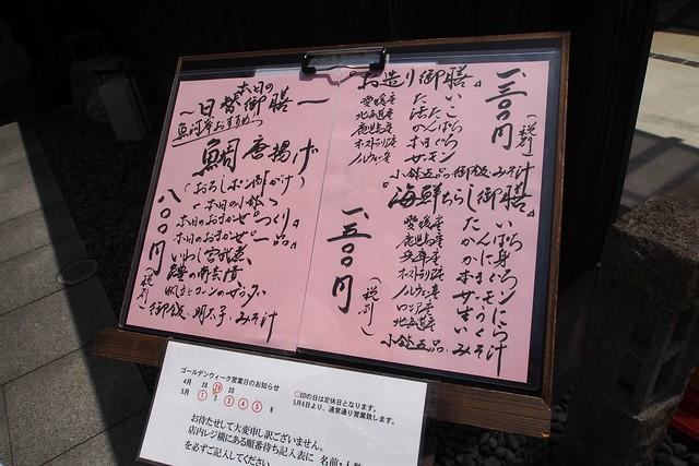 20160419宮武