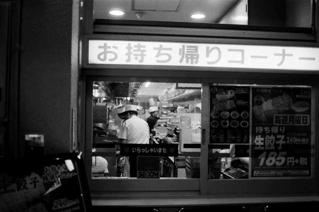 新橋 Tokyo, Japan / Kodak TRI-X / Nikon FM2 那時候從晴空塔來到新橋這裡吃晚餐,我一直把新橋當最後一站是因為這裡有一個小小的隧道,但是這次來卻因為施工而關閉,有點可惜。  王將的餃子,幾乎在所有旅行的地方都吃過一遍,很特別。  Nikon FM2 Nikon AI AF Nikkor 35mm F/2D Kodak TRI-X 400 / 400TX 3123-0002 2016-02-07 Photo by Toomore