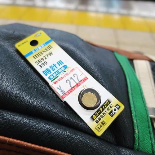 I came all the way to Akihabara to buy this. #AKIBA