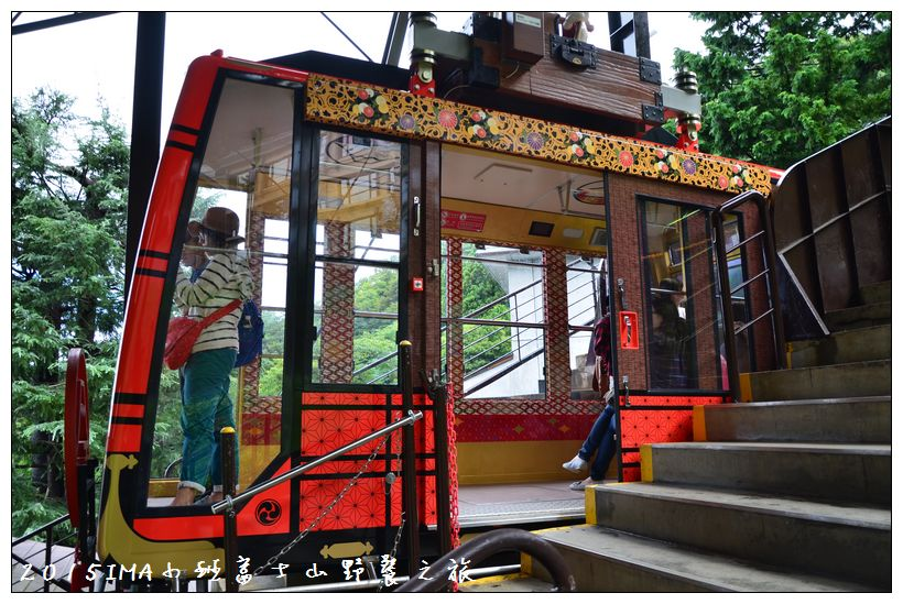 富士山野餐之旅D5-02