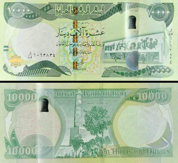 10 000 Dinárov Irak 2013, P101 UNC