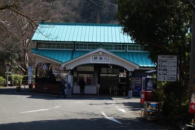 2016/01 叡山電車八瀬比叡山口駅 #01