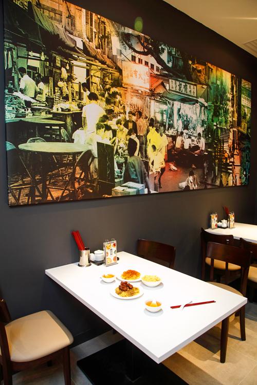 Mak's Chee Restaurant 1 Utama