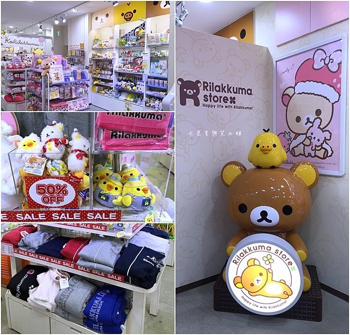 29 東京 原宿 表參道 KiddyLand 卡娜赫拉的小動物 PP助與兔兔 史努比 Snoopy Hello Kitty 龍貓 Totoro 拉拉熊 Rilakkuma 迪士尼 Disney