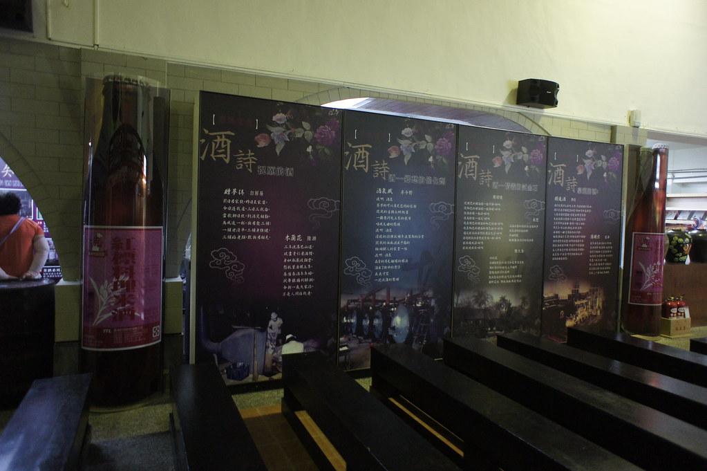 屏東觀光酒廠 (19)