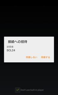 Miracast Player Screenshot (2)