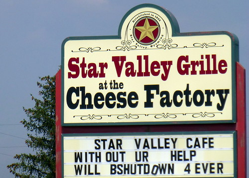 P1010250 - STAR-Out of business cheese factory