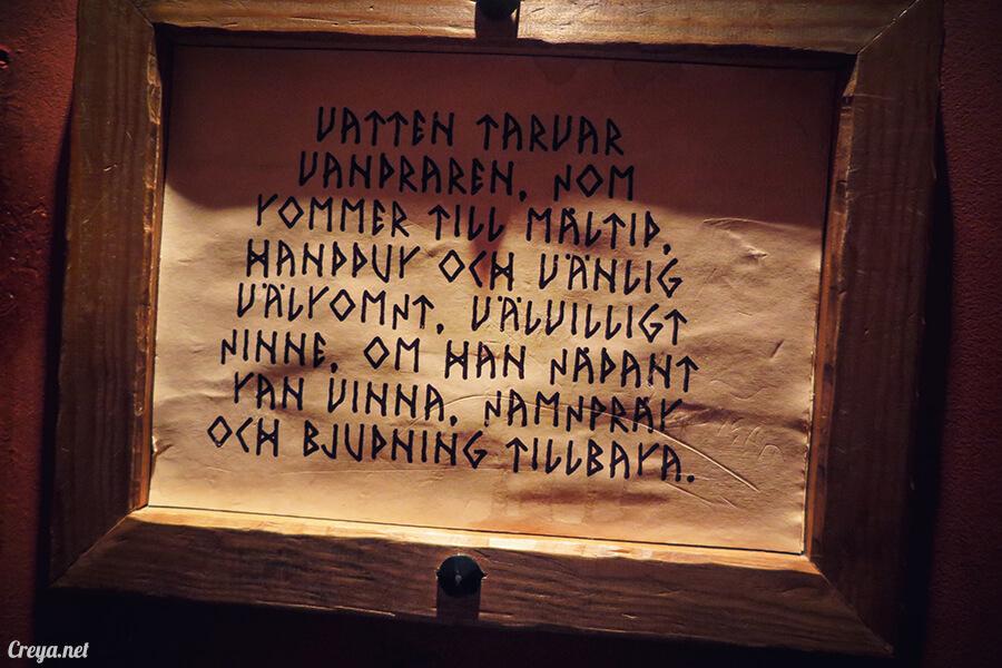 2016.02.20▐ 看我歐行腿 ▐ 混入瑞典斯德哥爾摩的維京人餐廳 AIFUR RESTAURANT & BAR 當一晚海盜 14.jpg