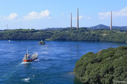 the Hario Seto Straits