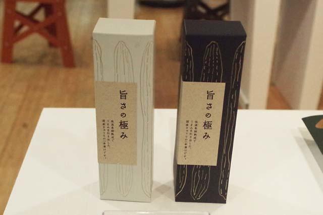 toomilog-oishiitouhokupakke-ji2015070