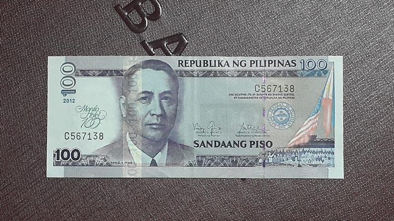 20151221_080004 Old Peso Bills