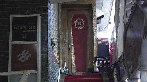 Jojo Bar Nakano