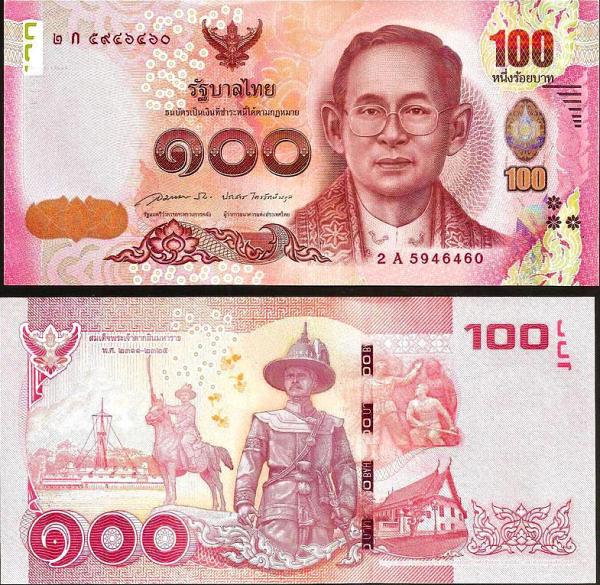 100 Bahtov Thajsko 2015, P129 UNC - pamätná