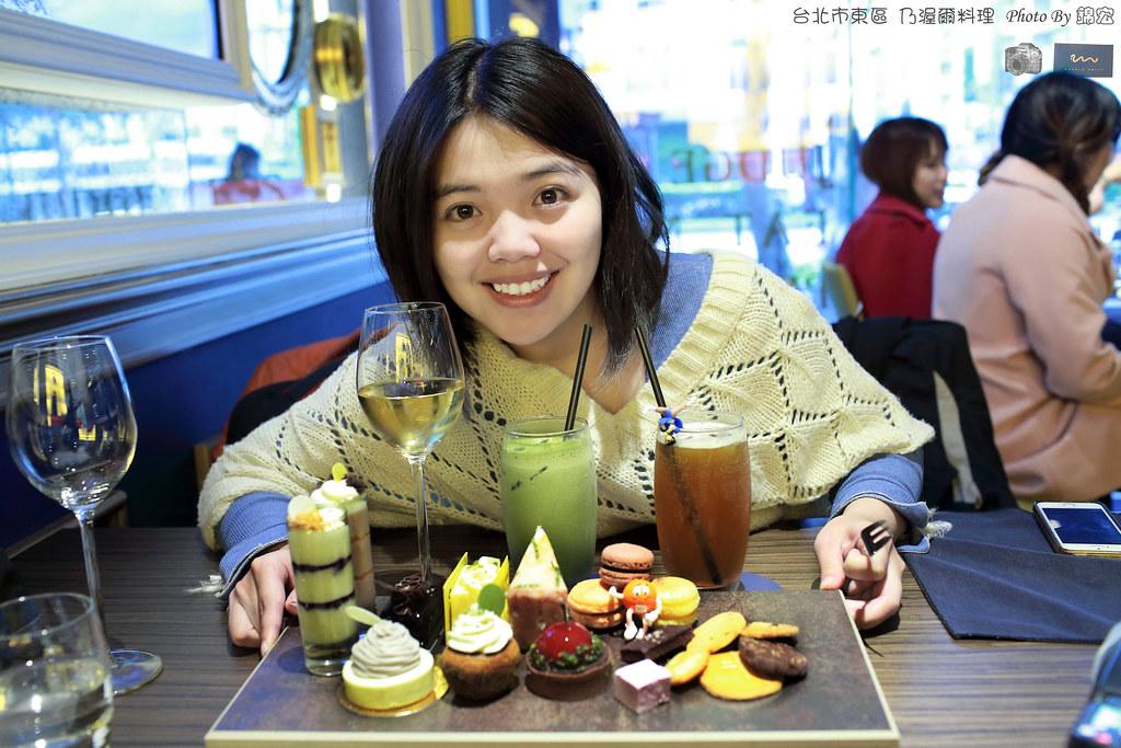 2016.03.20~台北東區~乃渥爾料理