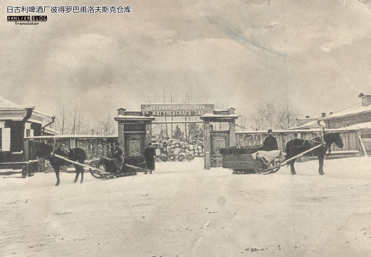 日古利啤酒厂仓库37