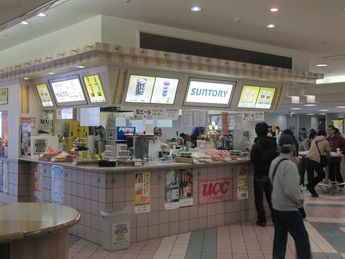 阪神競馬場のキリン売店
