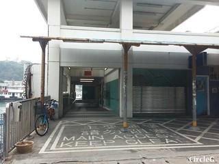 CIRCLEG 遊記 坪洲 一天遊 一日遊 圖文 船 香港 (5)