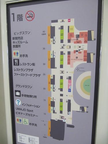 京都競馬場1階のフロアマップ
