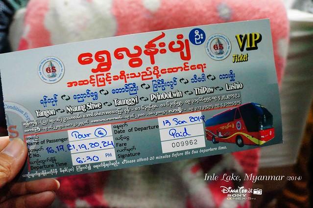 Myanmar, Inle Lake Bus