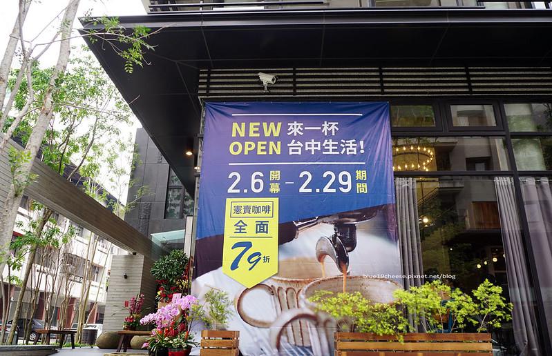 24854799775 a59bfc06d1 c - 憲賣咖啡熱河店-餐點有別於東興店和華美店.裝潢走穀倉鄉村風.價位偏高一點.是北屯一處喝咖啡推薦地點